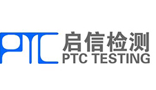 宁波启信检测技术服务有限公司