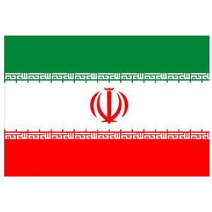 伊朗VOCCOI清关认证
