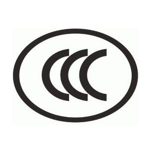 中国CCC强制认证